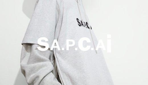 【sacai × A.P.C.】コラボコレクションが国内3月19日に発売予定