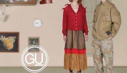 【GU × UNDERCOVER】コラボコレクションが4月9日に発売予定