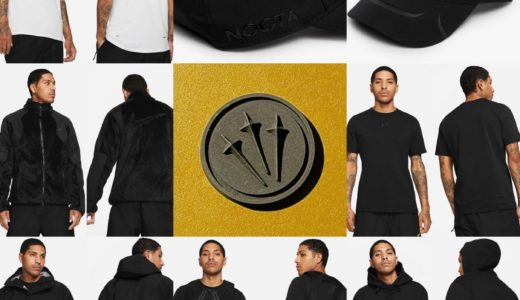 """【Drake × Nike】""""NOCTA"""" コレクション第3弾が国内4月7日に発売予定"""