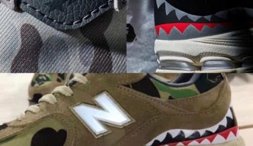 【A BATHING APE®︎ × New Balance】2002R BAPEが2021年4月に発売予定