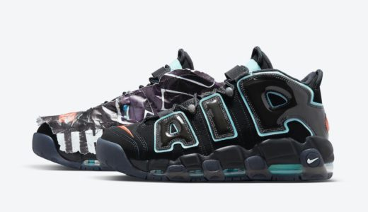 "【Nike】Air More Uptempo ""Maximum Volume""が国内5月12日に発売予定"