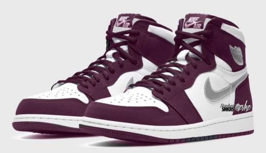 "【Nike】Air Jordan 1 Retro High OG ""Bordeaux""が2021年11月20日に発売予定"