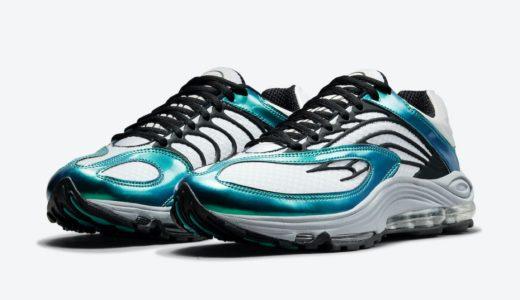 "【Nike】Air Tuned Max ""Aquamarine""が2021年春に発売予定"