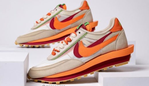 【SACAI × Nike × CLOT】LDWaffleが2021年秋に発売予定