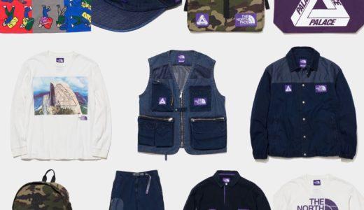 【THE NORTH FACE Purple Label × PALACE SKATEBOARDS】コラボコレクションが国内3月27日に発売予定