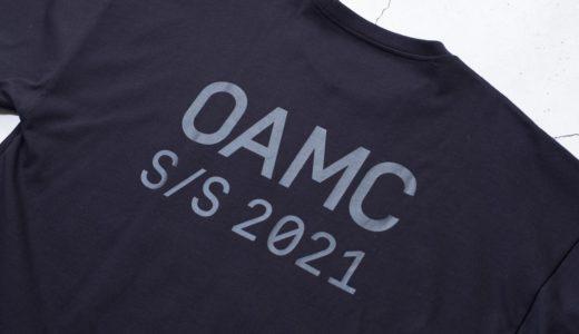 【Ron Herman × OAMC】2021SS新作別注アイテムが3月28日に発売予定