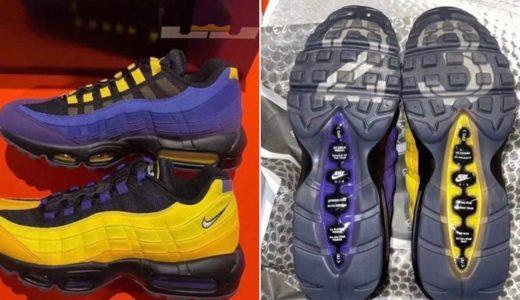 """【LeBron James × Nike】Air Max 95 """"Lakers""""が2021年3月に発売予定"""