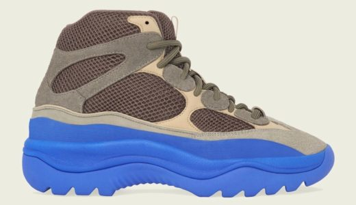 "【adidas】Yeezy Desert Boot ""Taupe Blue""が国内3月29日に発売予定"