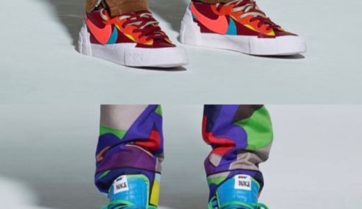 【sacai × KAWS × Nike】Blazer Lowが2021年7月に発売予定