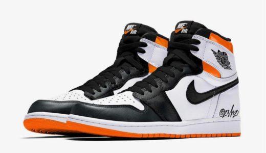 "【Nike】Air Jordan 1 Retro High OG ""Electro Orange""が2021年7月17日に発売予定"