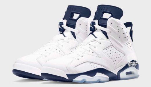 "【Nike】Air Jordan 6 Retro ""Midnight Navy""が2022年3月に復刻発売予定"