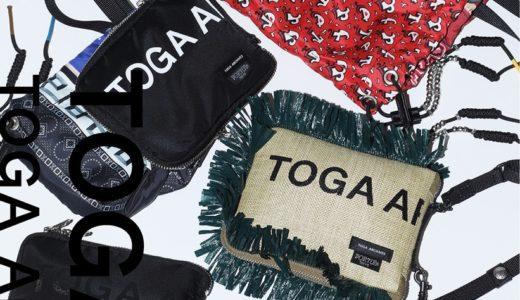 【TOGA × PORTER】第3弾となる新作コラボバッグが国内3月24日に発売予定