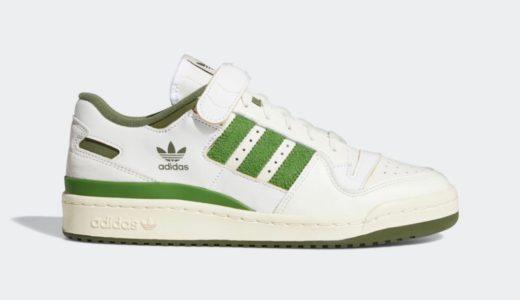 "【adidas】FORUM '84 LOW ""CREW GREEN""が国内3月10日に発売予定"