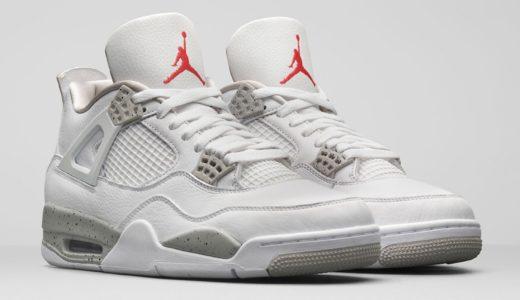 """【Nike】Air Jordan 4 Retro """"White Oreo""""が2021年7月3日に発売予定"""
