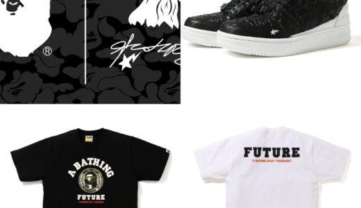 【BAPE®︎ × FUTURE】コラボコレクションが国内3月27日に発売予定
