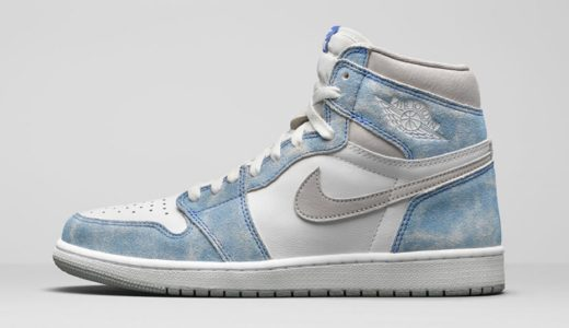 "【Nike】Air Jordan 1 Retro High OG ""Hyper Royal""が国内4月17日に発売予定"
