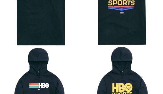 【Kith × HBO】カプセルコレクションが国内3月29日に発売予定