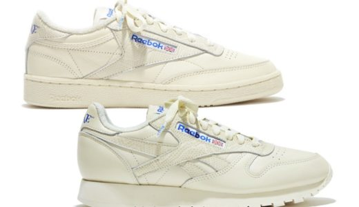 【Awake NY × Reebok】Classic Leather & Club C 85が国内3月13日に発売予定