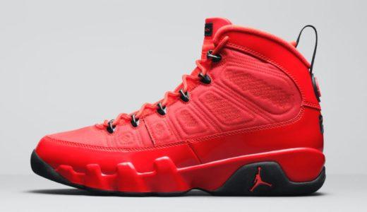 """【Nike】Air Jordan 9 Retro """"Chile Red""""が2021年11月6日に発売予定"""
