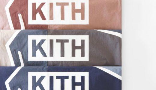 【Kith】Madison Jacket & Shortが国内3月15日に発売予定