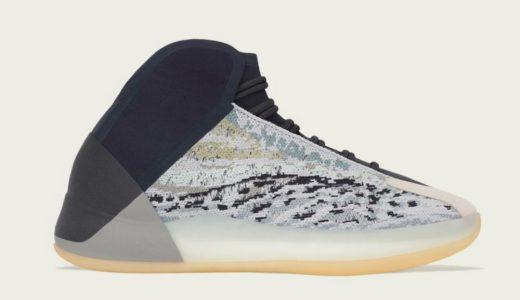 "【adidas】YEEZY QNTM ""SEA TEAL""が国内2021年3月19日に発売予定"