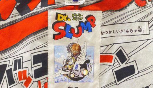 【COMME des GARÇONS JUNYA WATANABE MAN × Dr.スランプ アラレちゃん】2021年春夏コレクションに異色のコラボアイテムが登場