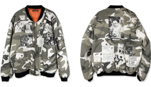 """【Rough Simmons】AKIRAの名シーンを縫い付けた""""Riot"""" Neo-Tokyo Bomber Jacketが登場"""
