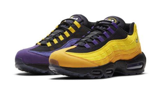 "【LeBron James × Nike】Air Max 95 NRG ""Home Team""が国内3月23日/3月30日に発売予定"