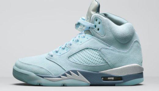 "【Nike】Wmns Air Jordan 5 Retro ""Bluebird""が2021年10月7日に発売予定"