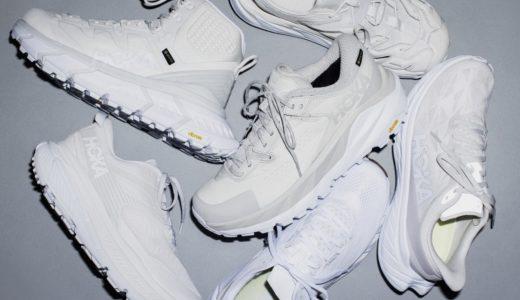 【HOKA ONE ONE】VARIANT WHITE PACK 全6型が国内3月5日に発売予定