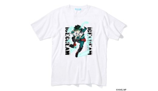 【ICECREAM × 僕のヒーローアカデミア】コラボTシャツの受注販売が3月13日より開始