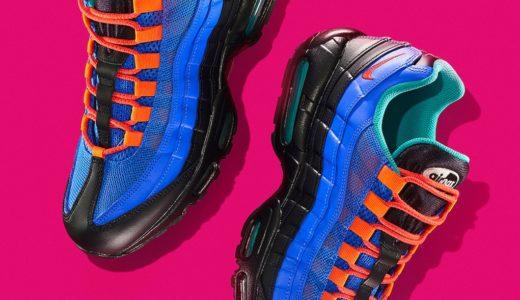 【Coral Studio × Nike】Air Max 95 V2が4月3日に発売予定