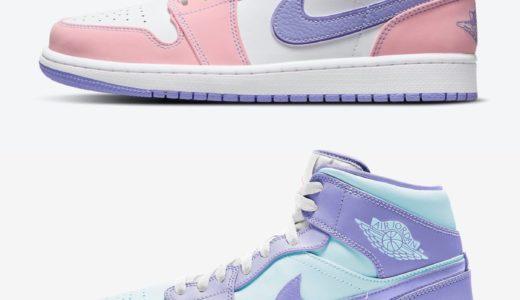 "【Nike】Air Jordan 1 Low & Mid SE ""Purple Pulse""が国内4月7日/5月17日に発売予定"
