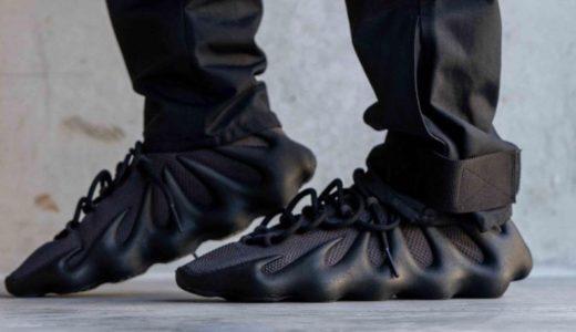 "【adidas】YEEZY 450 ""DARK SLATE""が2021年6月に発売予定"