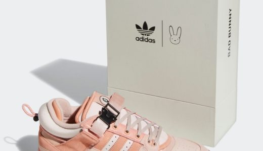 "【Bad Bunny × adidas】Forum '84 Low ""Easter Egg""が国内4月4日に発売予定"