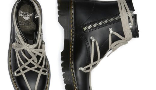 【Dr.Martens × Rick Owens】1460 BEX DS RO ブーツが国内3月20日に発売予定