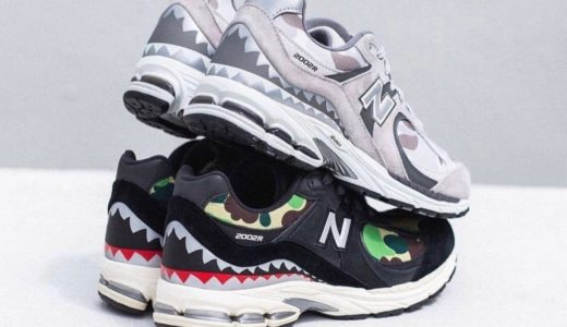 【A BATHING APE®︎ × New Balance】2002R BAPEが2021年5月に発売予定