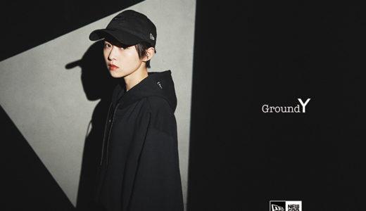 【Ground Y × New Era®】コラボコレクションが3月22日に発売予定
