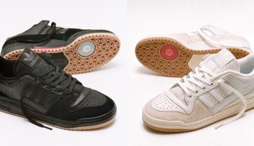【adidas Skateboarding】FORUM 84 ADV 新色2モデルが国内3月26日/4月9日に発売予定