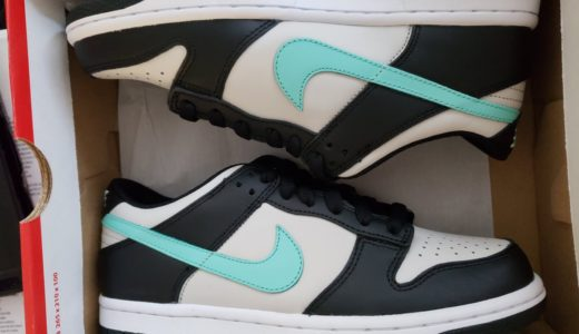 "【Nike】Dunk Low ""Tiffany Blue Swoosh""が2021年に発売予定"