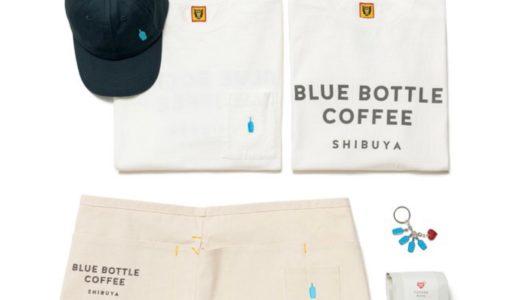 【HUMAN MADE® × ブルーボトルコーヒー】渋谷カフェオープン記念コラボアイテムの先行予約が受付中