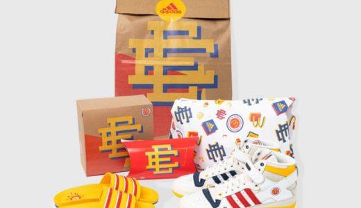 "【Eric Emanuel × adidas】Forum 84 High ""McDonald's All-American""が国内4月23日に発売予定"