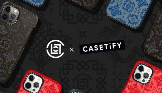 "【CLOT × CASETiFY】""Silk Royale"" Collectionが5月12日に発売予定"
