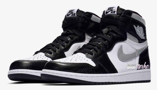 "【Nike】Air Jordan 1 Retro High OG ""Cool Grey""が2022年初旬に発売予定"