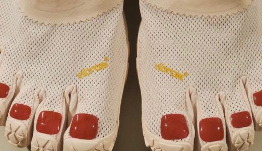 【Midorikawa × Suicoke】素足の様な Vibram Five Fingers Shoesが2021年秋冬に発売予定