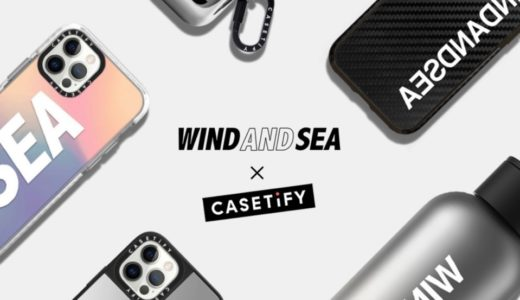 【WIND AND SEA × CASETiFY】第4弾コラボコレクションが4月23日に発売予定