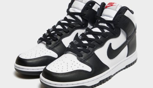 "【Nike】Dunk High ""Black/White""が2021年5月に発売予定"
