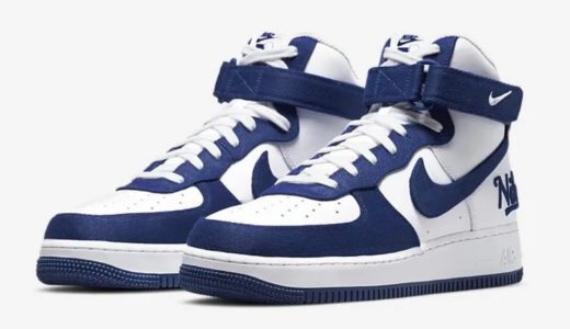 "【Nike】Air Force 1 High '07 EMB ""Dodgers""が国内4月29日に発売予定"