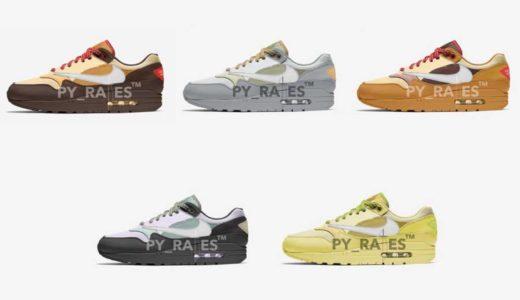 "【Travis Scott × Nike】Air Max 1 ""Cactus Jack"" 全5色が2021年後半に発売予定か"