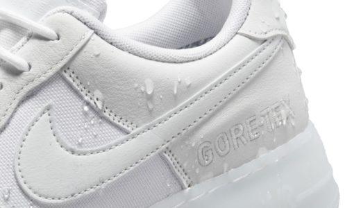 """【Nike】Air Force 1 GTX """"White""""が2021年5月に発売予定"""